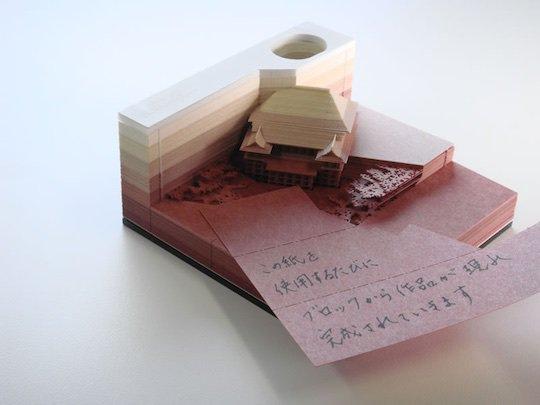 omoshiroi block japanese landmark memo pad