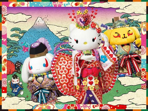 hello kitty kawaii kabuki sanrio show