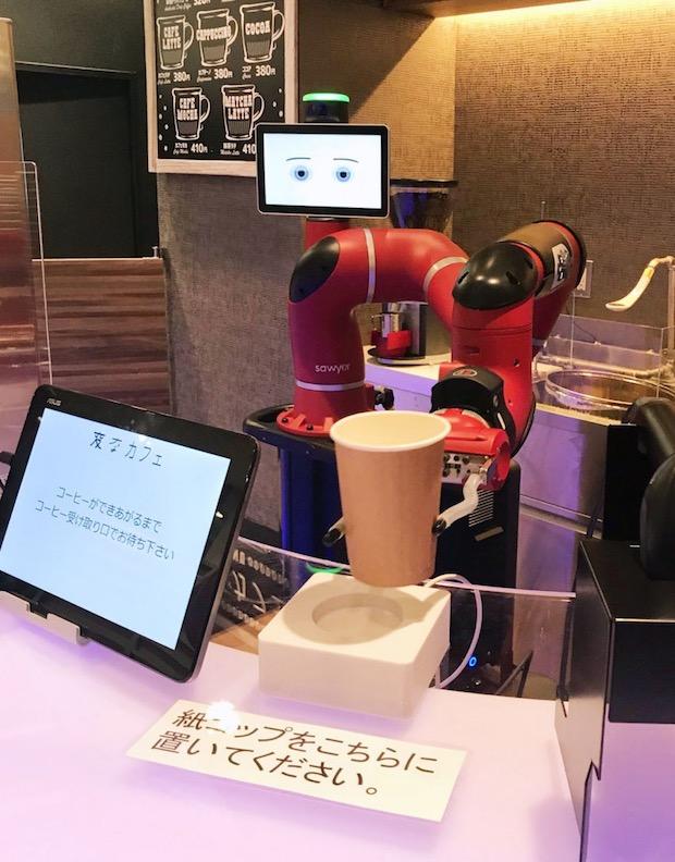 henn na hotel cafe robot barista coffee shop shibuya tokyo his japan