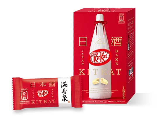 japanese kit-kat sake flavor alcoholic chocolate