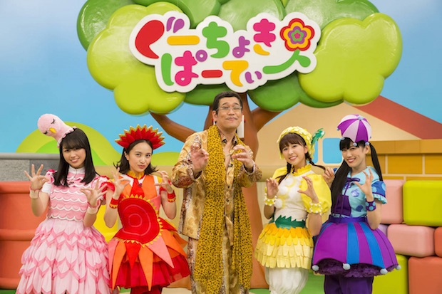piko taro momoiro clover-x vegetable music song japan wacky strange