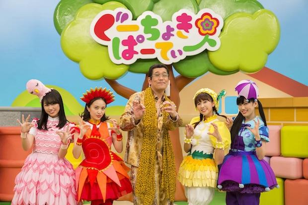 piko taro momoiro clover-x vegetable music song japan wacky strange