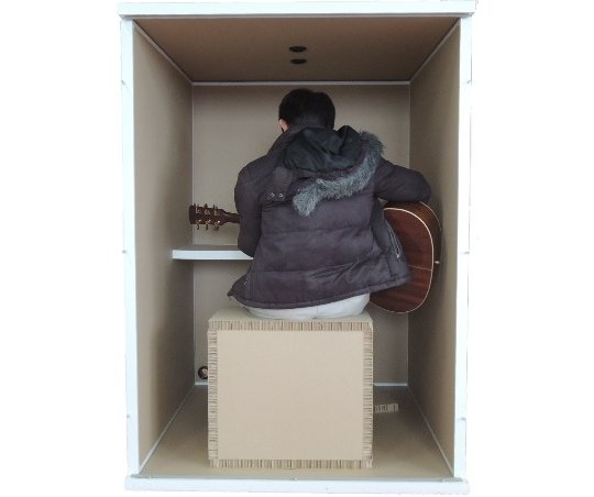 danbocchi personal soundproof box booth japan privacy room