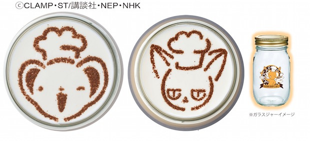 kero-chan cafe cardcaptor sakura cerberus tokyo
