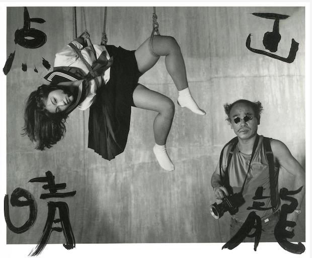 nobuyoshi araki kaori sexual exploitation metoo japan
