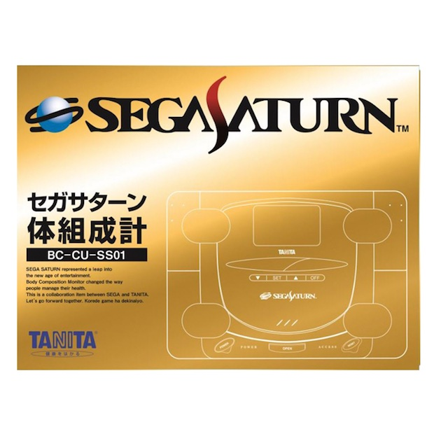 sega saturn tanita body composition monitor