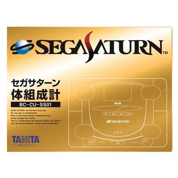 sega saturn tanita body composition monitor
