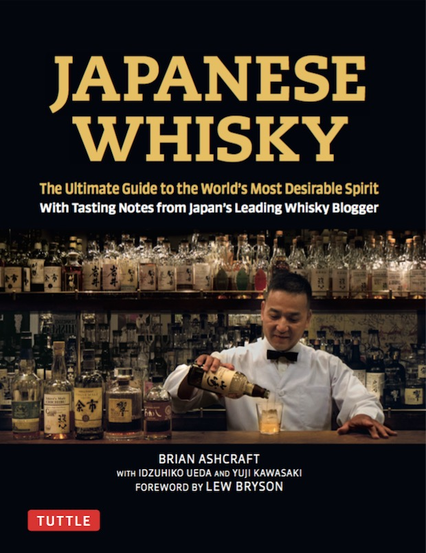 japanese whisky brian ashcraft book