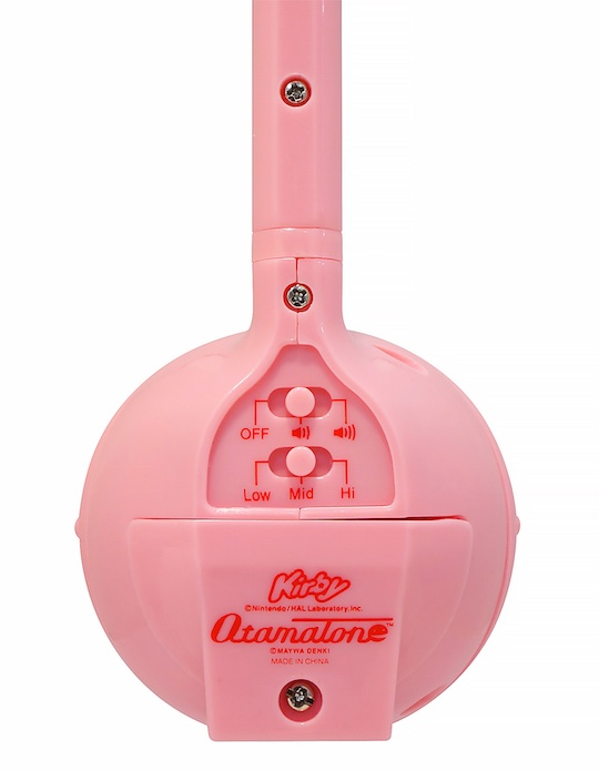 otamatone kirby version musical toy maywa denki