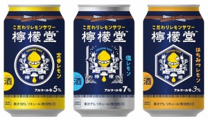 Coca Cola Launches First Alcoholic Drink With Lemondo Canned Chu Hi Japan Trends