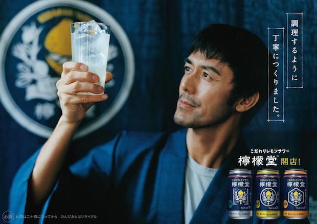 coca-cola lemondo chuhai chuhi canned drink japan