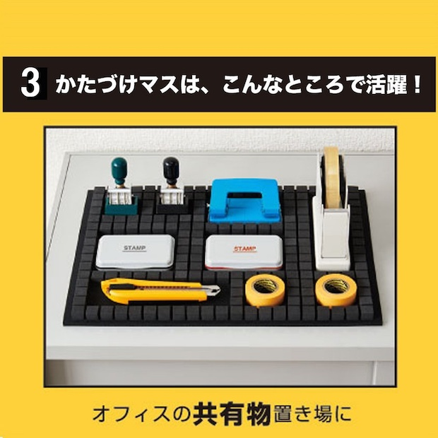 katazukemasu desktop organizer decluttering office tool board