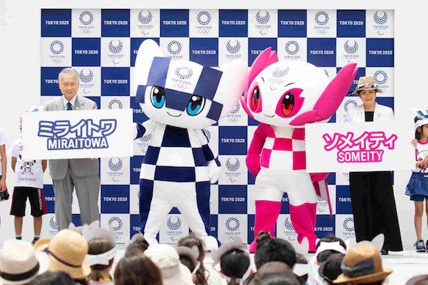 japan tokyo olympics mascots names 2020
