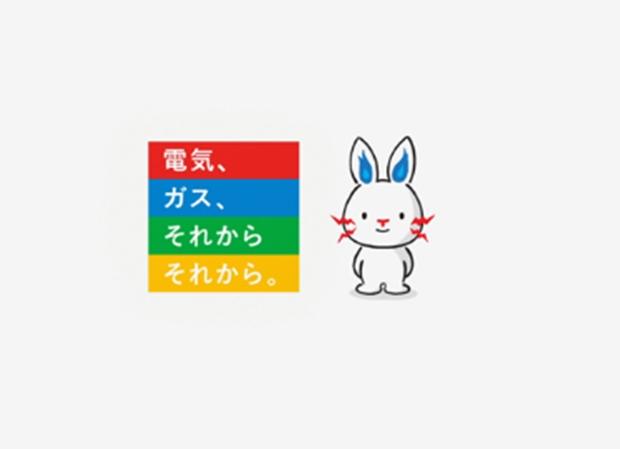 tepco mascot character tepkon rabbit