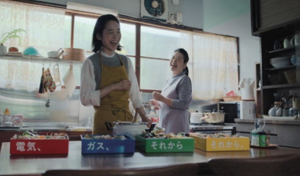 tokyo electric power company tepco tv advertising commercial