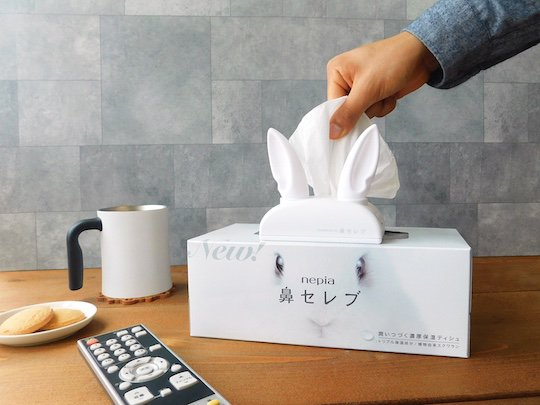 nepia hana celeb tissues talking animal ears dispenser