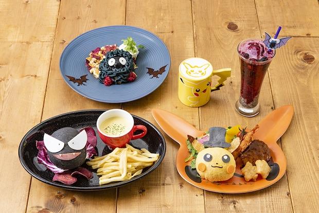 pokemon cafe tokyo halloween menu dishes