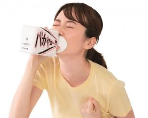sakeboard shouting stress vase jug