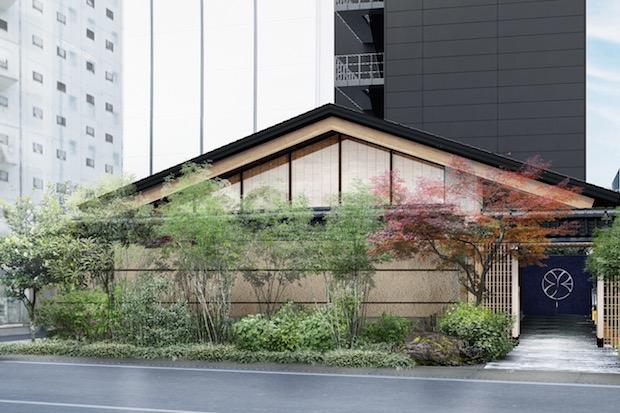 shinjuku yuen onsen ryokan hot spring tokyo