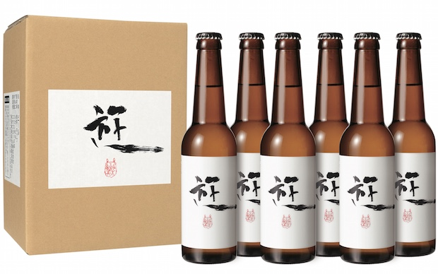 studio ghibli totoro beer hayao miyazaki echigo pilsner