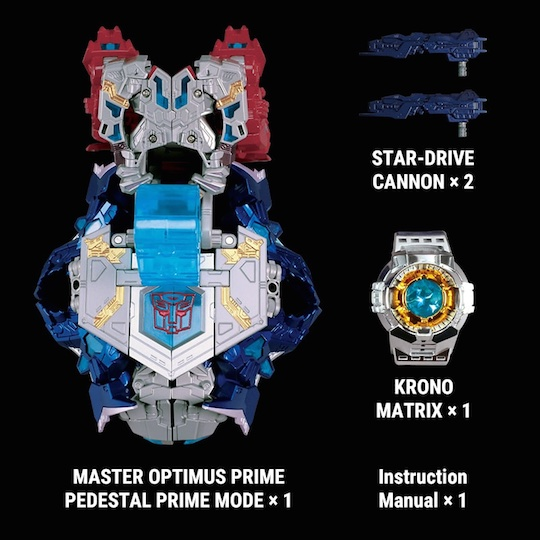 casio g-shock transformers optimus prime wristwatch