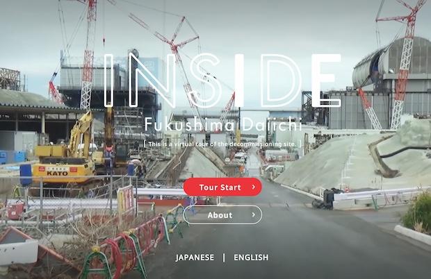 inside fukushima daiichi nuclear plant virtual tour