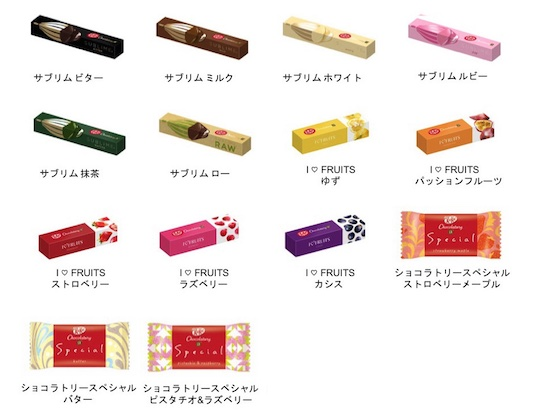 Kit Kat Japan 45th Anniversary Box unique local flavors ingredients