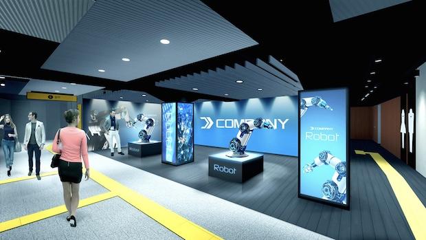 osaka expo 2025 yumeshima skyscraper station tower redevelopment project plan metro subway train