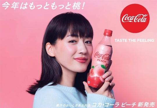 japan coca cola peach soda drink 2019