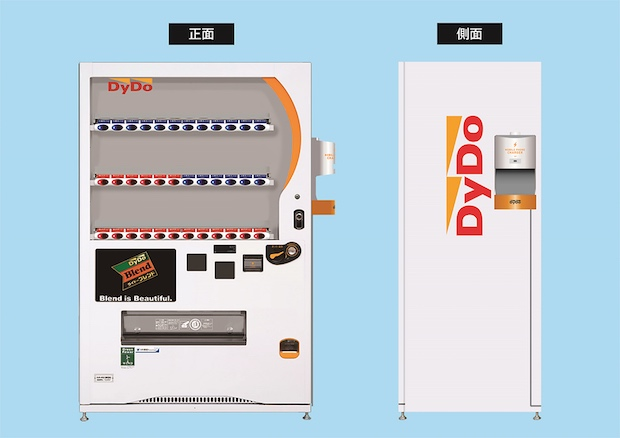 dydo vending machines japan tokyo free mobile phone charging up cellphone service
