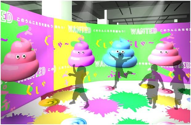 unko poop museum yokohama japan