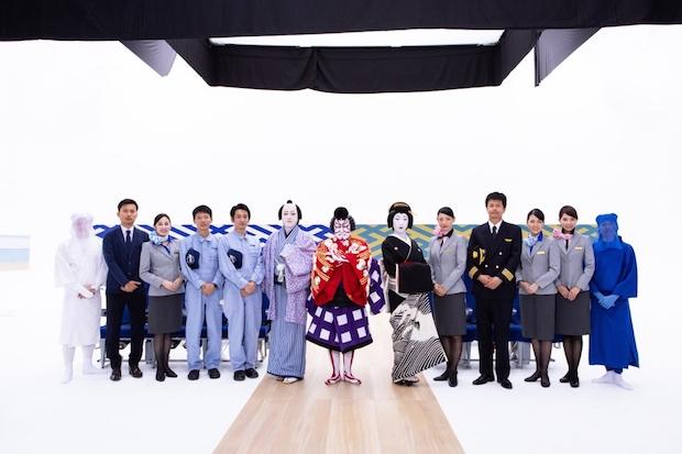 ana kabuki safety demonstration inflight video plane