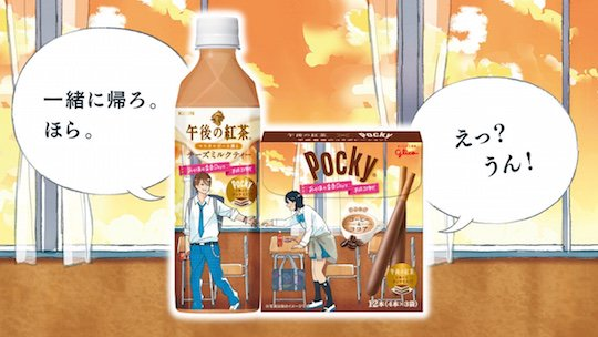 heisei schooldays pocky gogo no kocha set