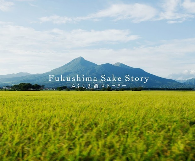 fukushima sake story video campaign