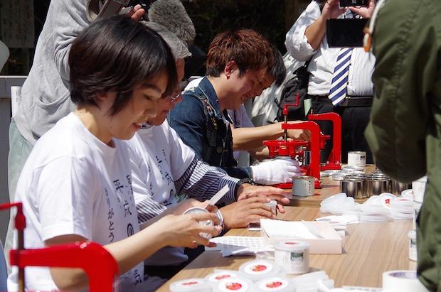 heisei-air-can-sealed-japan-era-change-4
