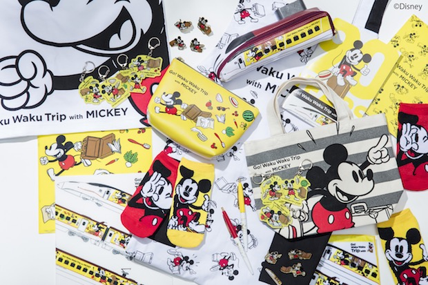 mickey mouse jr kyushu shinkansen bullet train japan disney