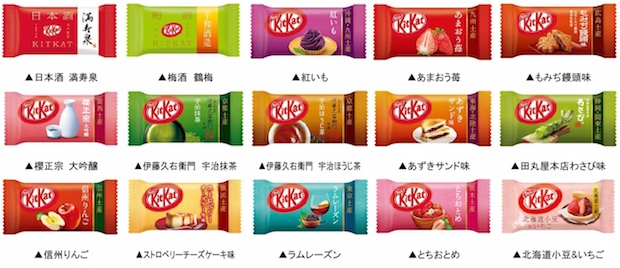 nestle japan kitkat gotouchi pairing sake bar tokyo roppongi robot artificial intelligence