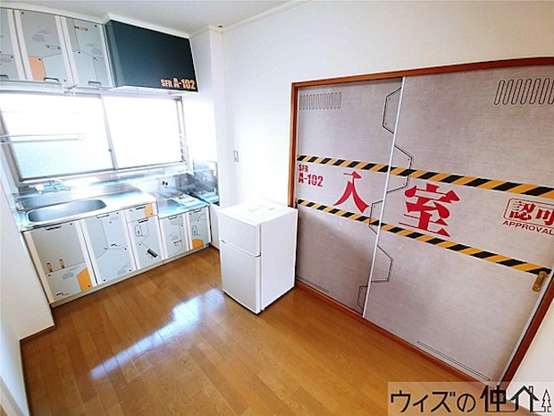 evangelion apartment japan maebashi gunma anime theme design tokyo
