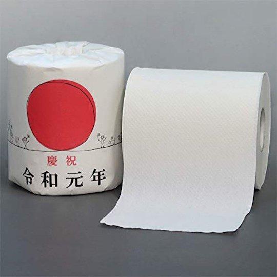 reiwa toilet paper rolls japan new era