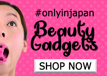 japanese beauty gadgets