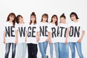 jiminto vivi liberal democratic party ldp japan tshirt-campaign tieup new generation diversity promo politics fashion magazine controversy
