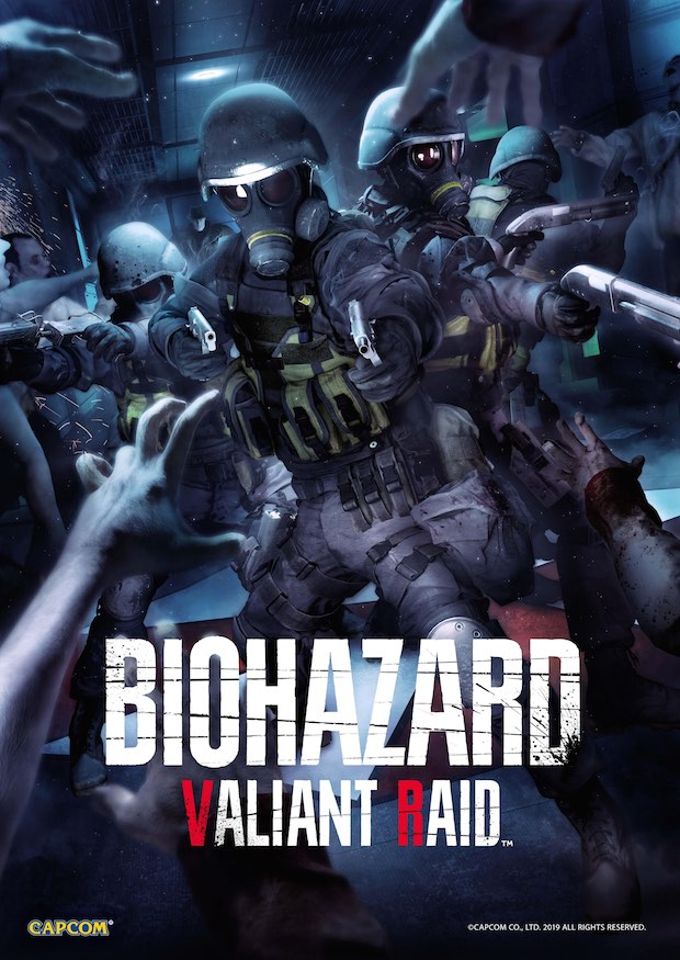 biohazard valiant raid resident evil virtual reality tokyo japan ikebukuro capcom play game attraction