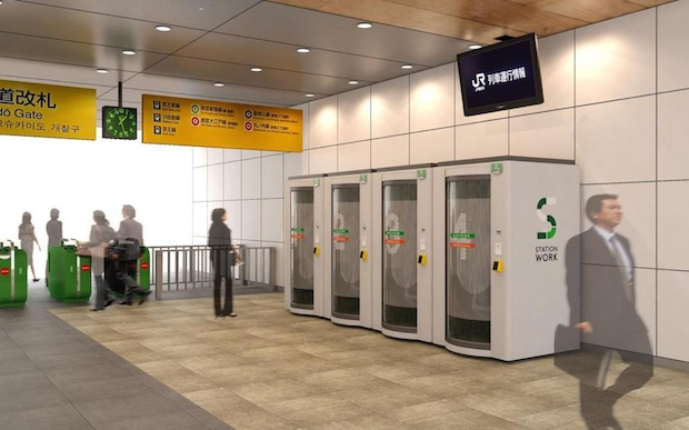 japan tokyo station coworking booth cubicle wifi digital nomad