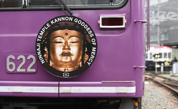 kyoto kannon goddess mercy thousand armed train ninnaji temple randen