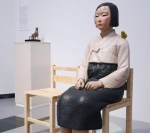 aichi triennale statue comfort women censorship controversy shut down