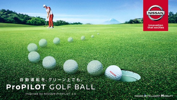 nissan propilot golf ball self-guiding automatic