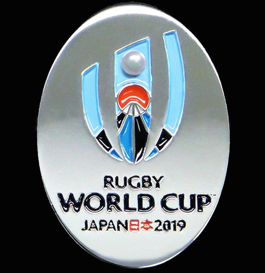rugby world cup 2019 official merchandise clothing buy