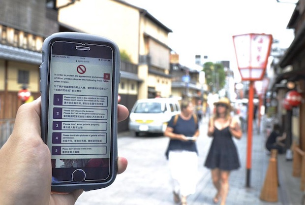 kyoto gion bad manners tourists smartphone app