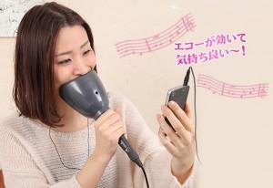 hitori-de-karaoke-dx-solo-noise-free-1