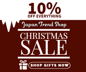 JTS Christmas Sale